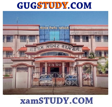 GUG University Papers